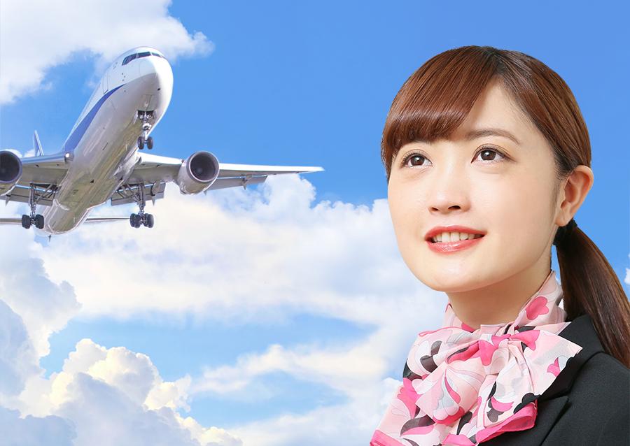 airline_mini.1